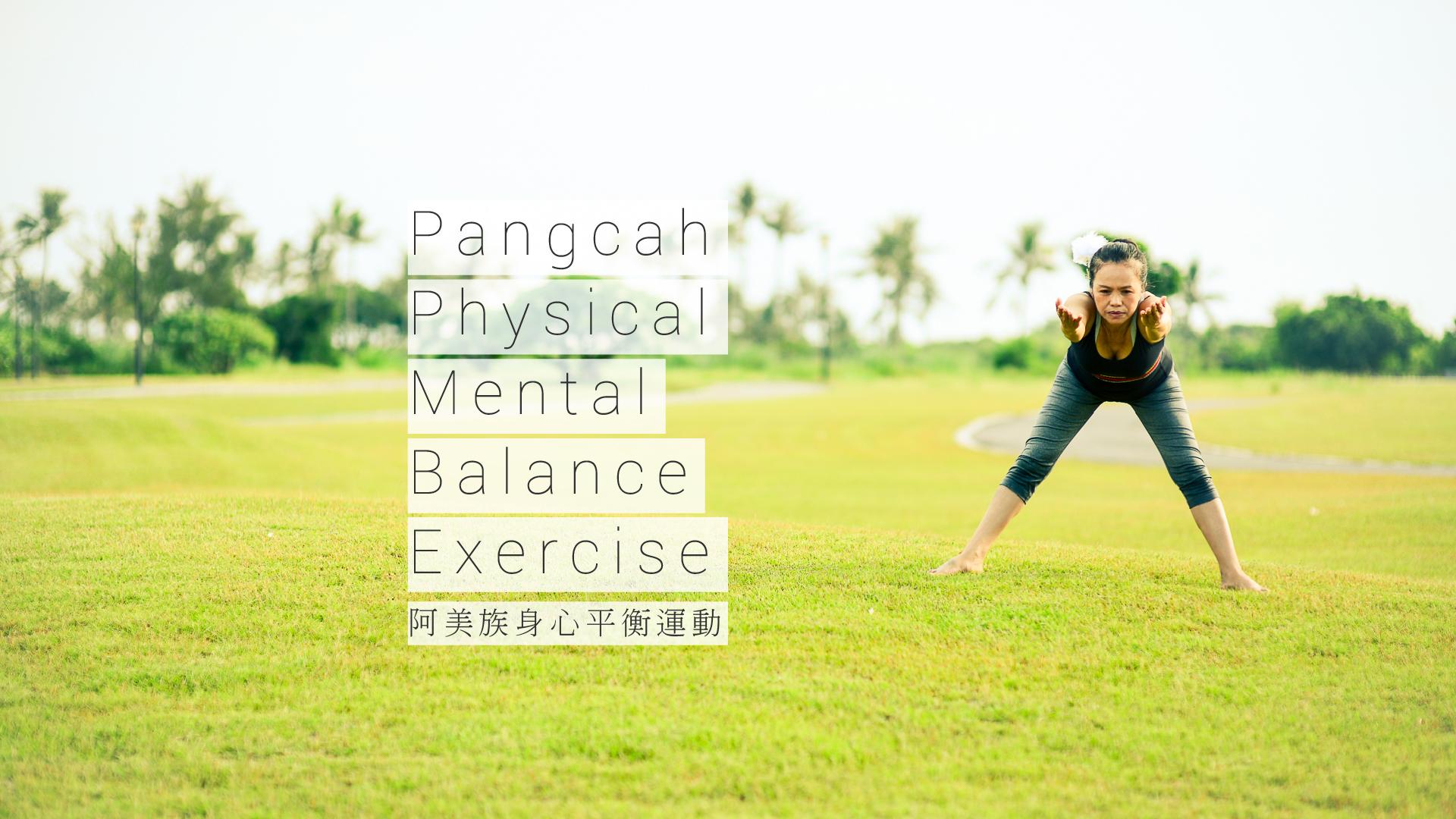 Pangcah Physical-Mental-Balance Exercise