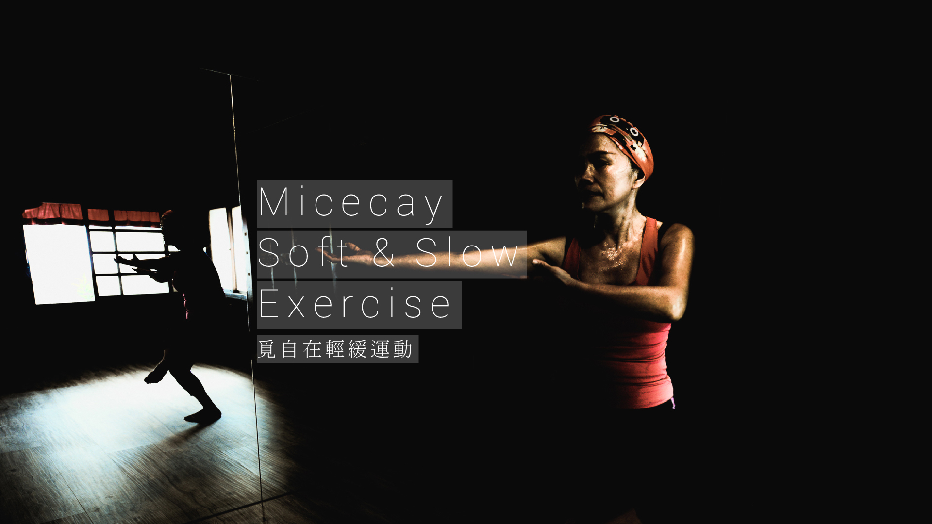 Micecay Soft & Slow Exercise